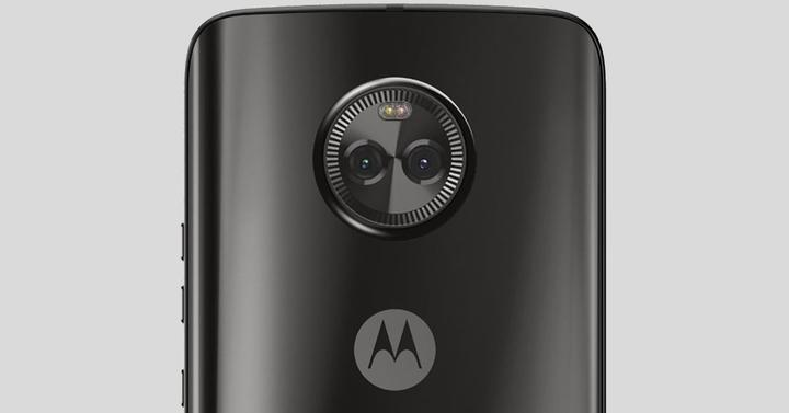 móvil Android One