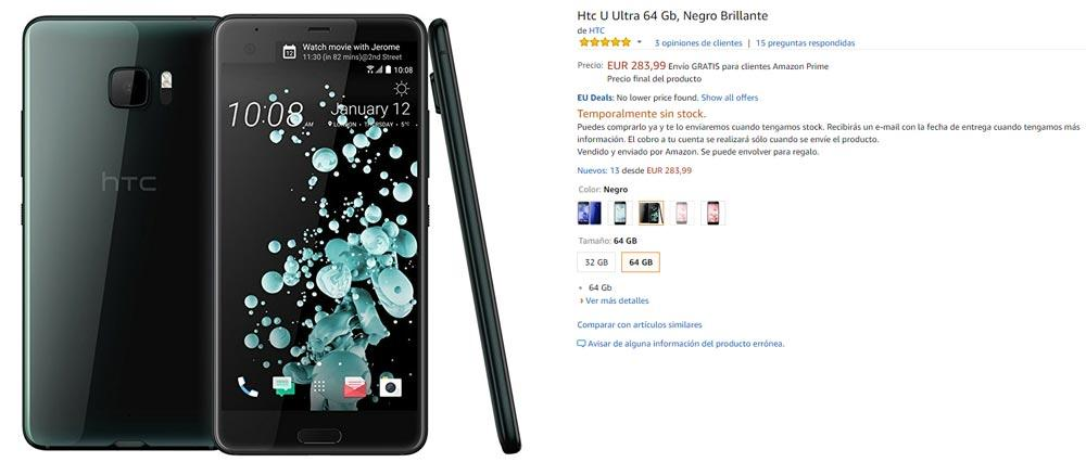 Precio del HTC U Ultra en Amazon