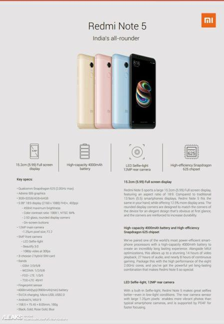 Especificaciones Redmi Note 5