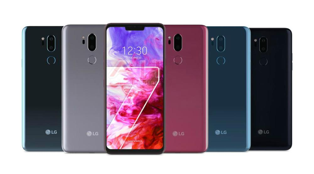 Disponibilidad de colores del LG G7 ThinQ