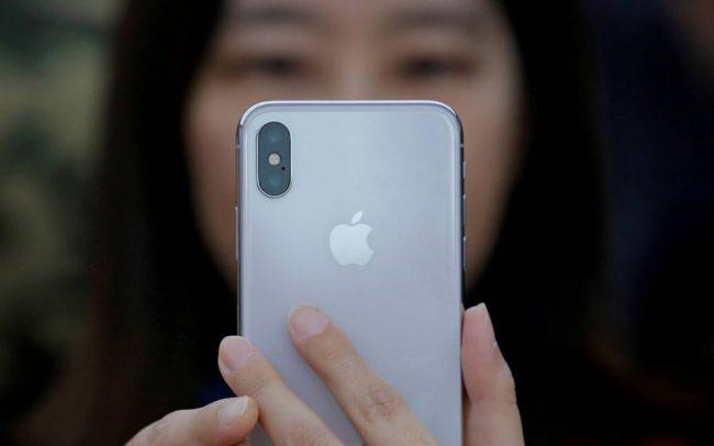 Diseño del iPhone X