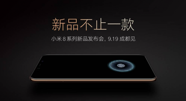 Xiaomi Mi 8 fingerptint edition