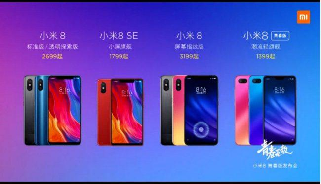 xiaomi mi 8 fingerprint edition