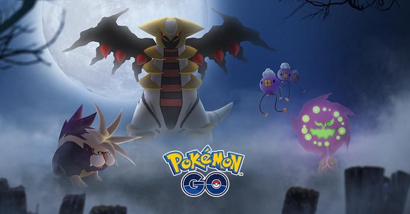 Halloween2018 pokemon go