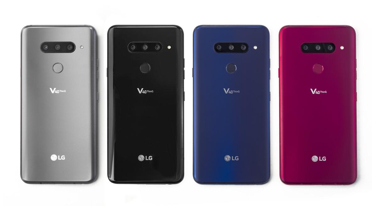 Colores disponibles para el LG V40 ThinQ