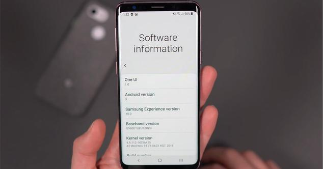 Beta de Android 9 Pie para el Galaxy S9