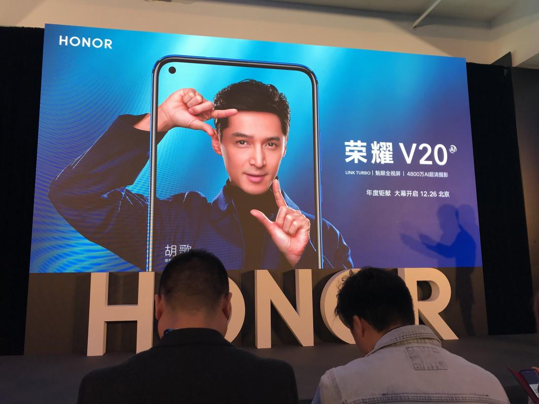 avance Honor View 20