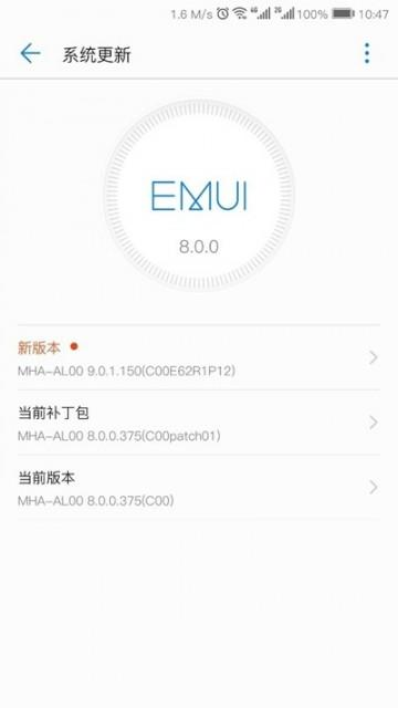 huawei mate 9 android 9 pie