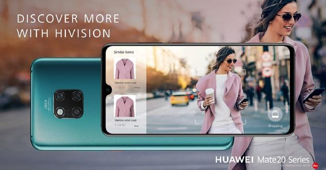 Huawei hivision compras