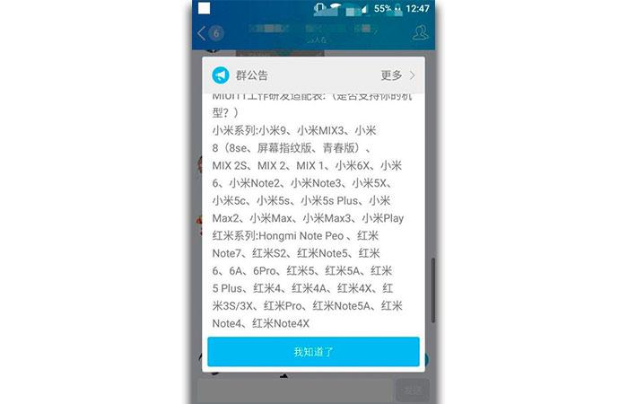 Xiaomi Android 10
