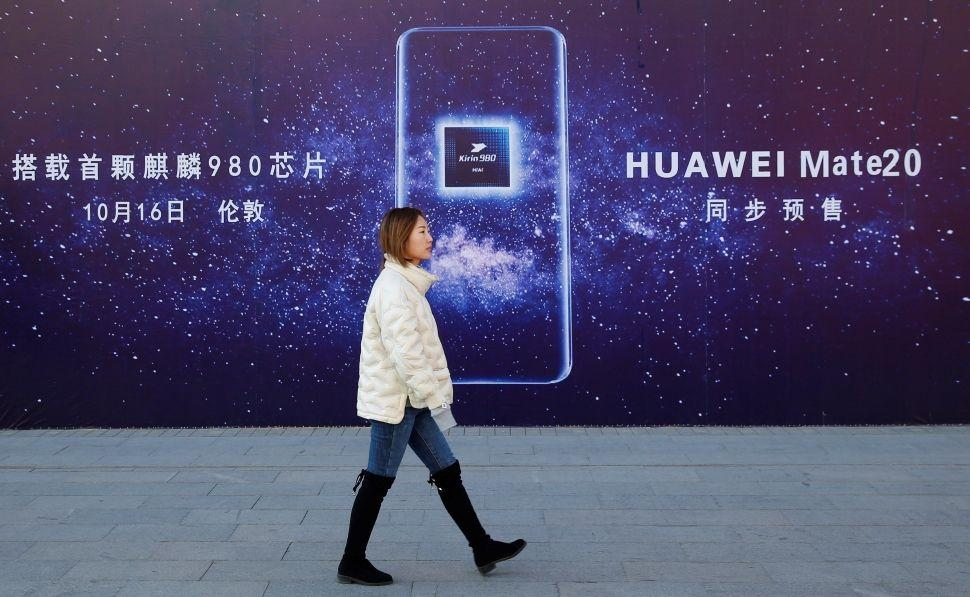 Huawei Mate 20 China