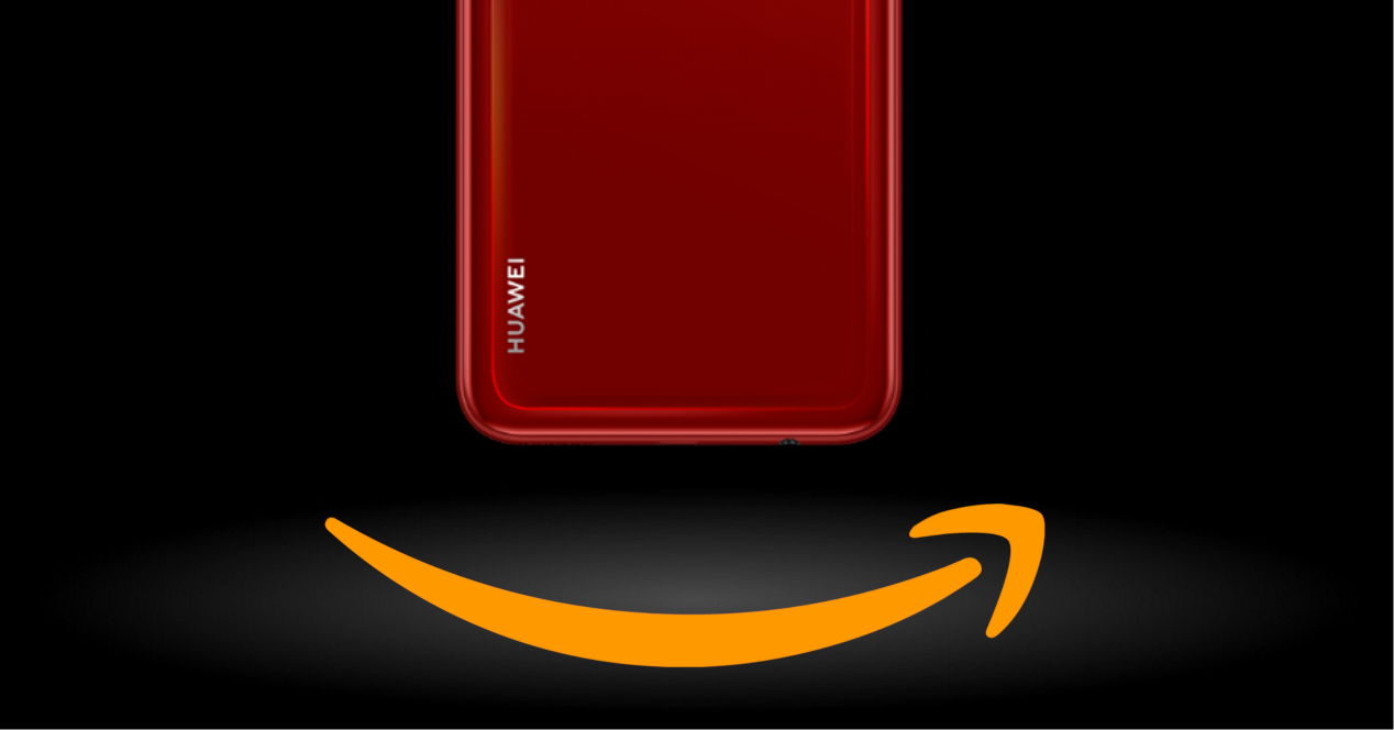 Huawei Amazon movil