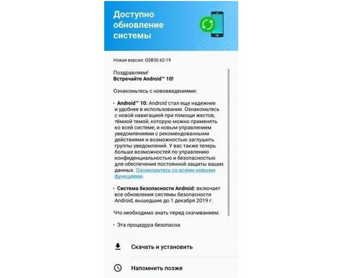 Android 10 Motorola One Action