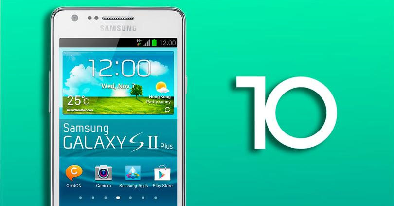 Android 10 Samsung Galaxy S2