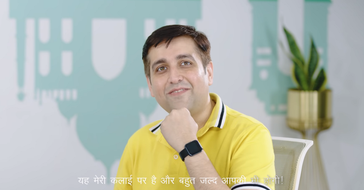 realme smartwatch ceo