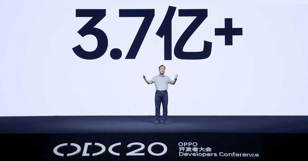 ODC 2020 OPPO
