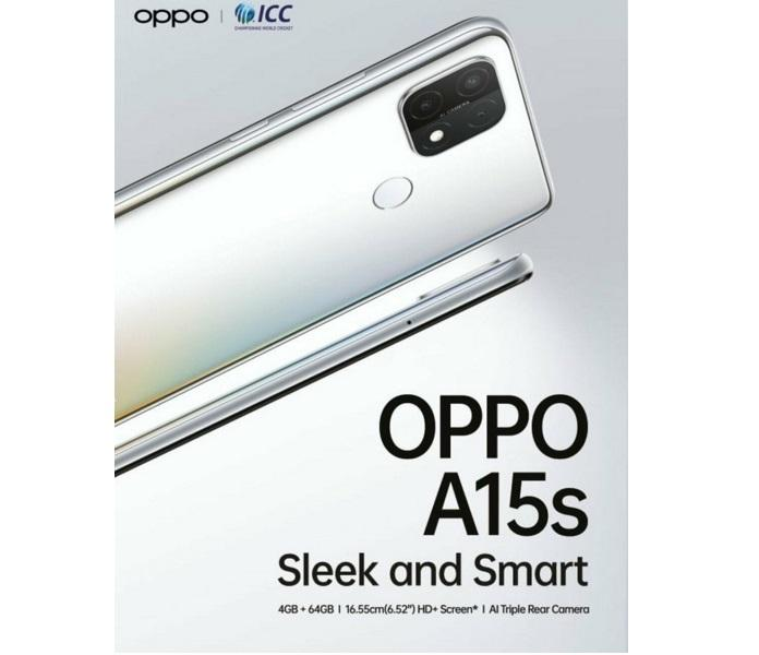 oppo a15s poster