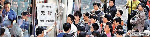 Nuevo sistema de ventas del iPhone 4S en China