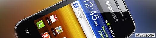 Samsung Galaxy Y en el catálogo de Vodafone