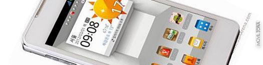 imagen del LG Optimus 3D 2