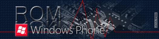Desbloqueo de la ROM para los Windows Phone de Samsung