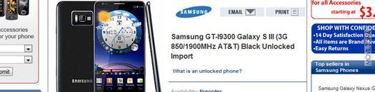 Reserva anticipada del Samsung Galaxy S3