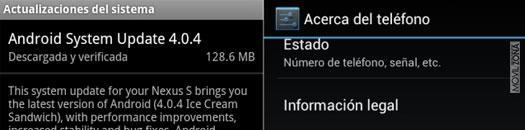 Actualización del Nexus S