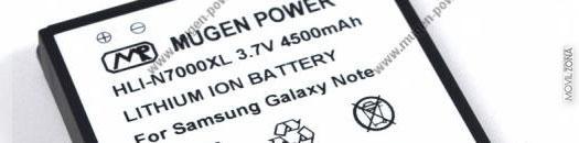 Batería de mayor capacidad para el Galaxy Note