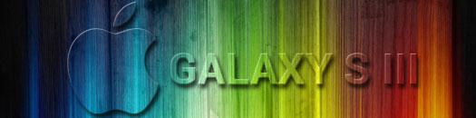 Logotipo de apple y del Galaxy SIII con fondo de madera de colores