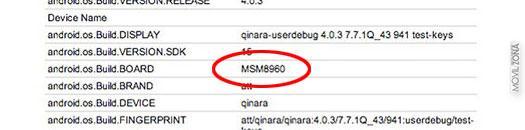 Captura de test de Motorola