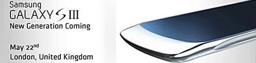 Foto de la invitación de prensa a la presentación del Samsung Galaxy S3
