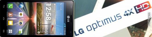Lanzamiento del LG Optimus 4X HD