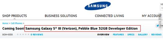 Samsung Galaxy S3 Developer Edition