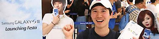 Récord de ventas Galaxy S3 en Corea