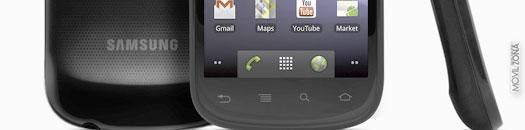 Jelly Bean en el Nexus S