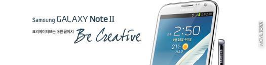 Código fuente Samsung Galaxy Note 2