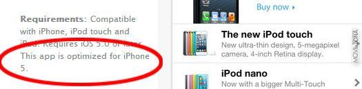Apple Store adaptada a la pantalla del iPhone 5
