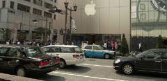 Apple Store de Tokio