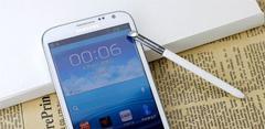 Terminal Galaxy Note 2 de Samsung