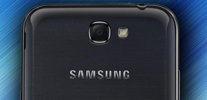 Futuro Smasung Galaxy Note 2 de color negro