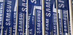 Nuevos productos de Samsung se preparan