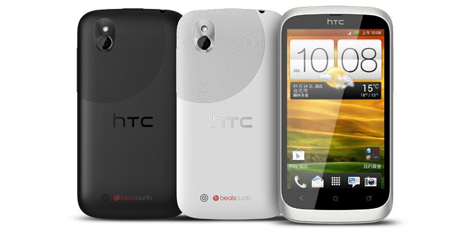 HTC presenta su Desire U