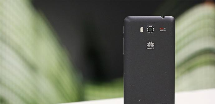 Nuevo teléfono Huawei Ascend G615
