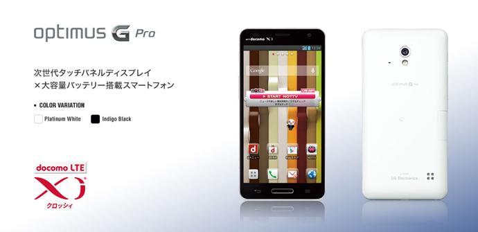 El LG Optimus G Pro en Japón