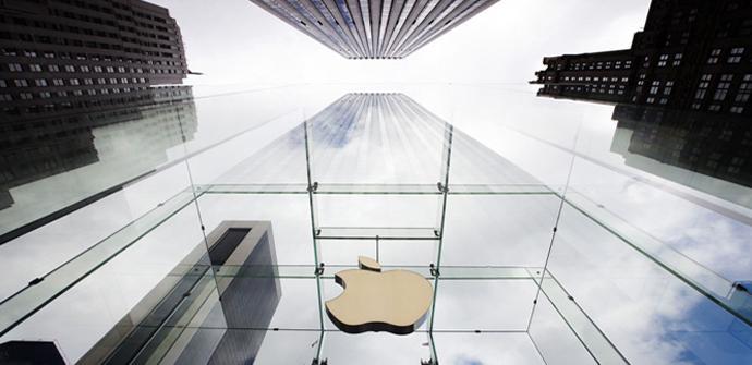 Futuros lanzamientos de Apple