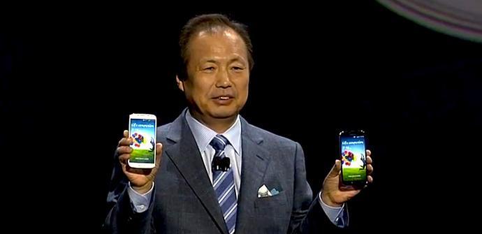 Cuál es el procesador del Galaxy S4