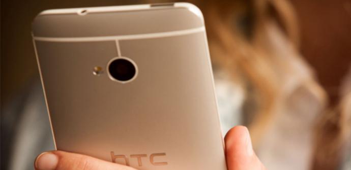 Cámara UltraPixel del HTC One