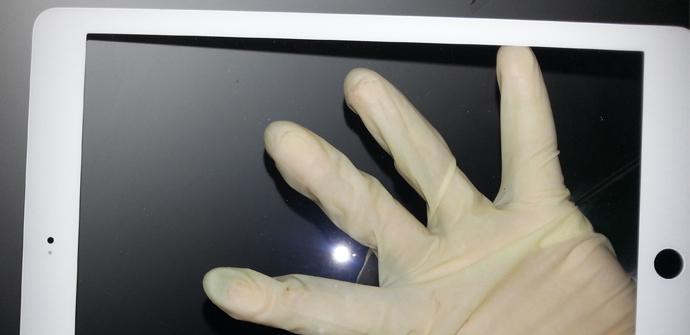 Se filtran dos imágenes del posible marco del iPad 5