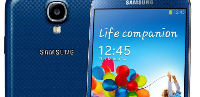 Nuevos datos sobre el Samsung Galaxy S4 Zoom.