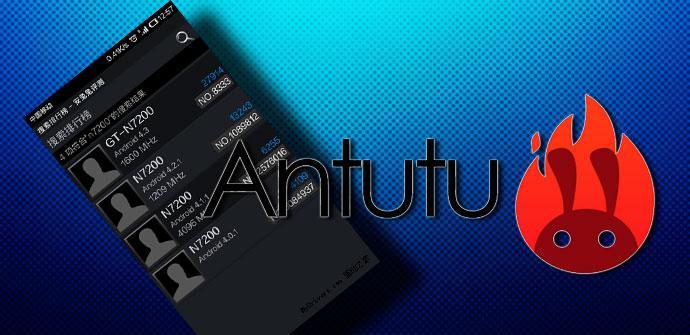 Test de rendimiento AnTuTu X